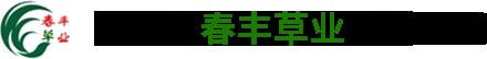 黑龙江园林机械