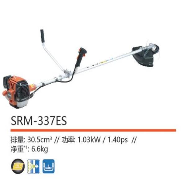 灌溉机SRM-337ES