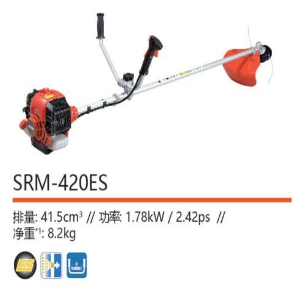 灌溉机SRM-420ES