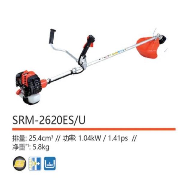 灌溉机SRM-2620ES