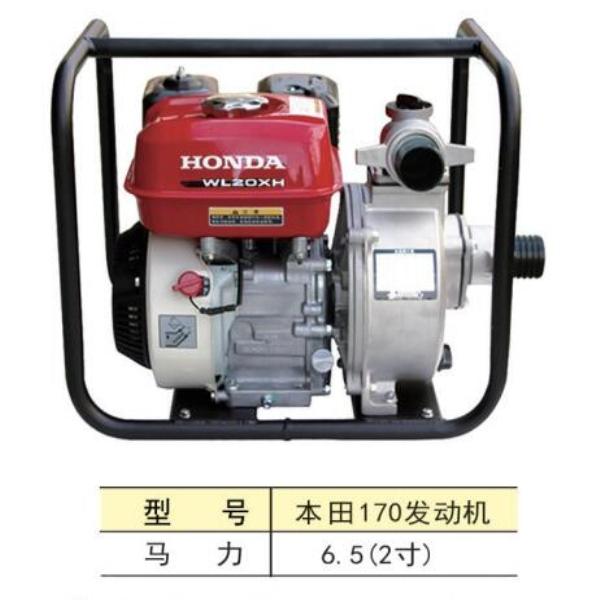 本田170发动机