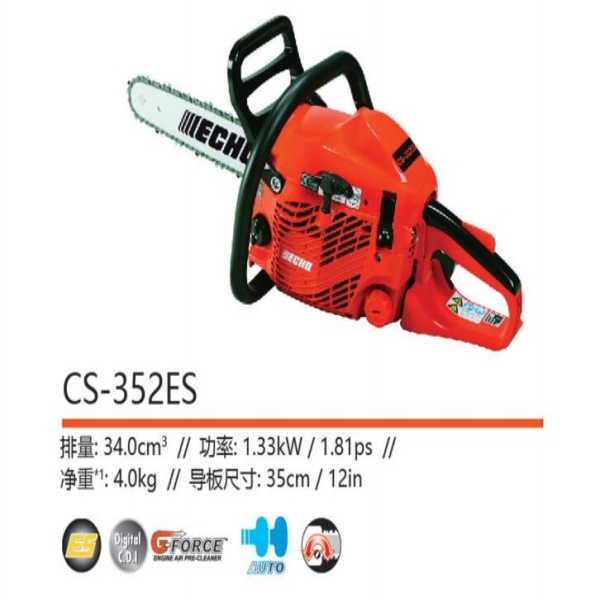 吉林油锯CS-352ES